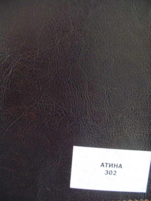 Еко кожа Атина302