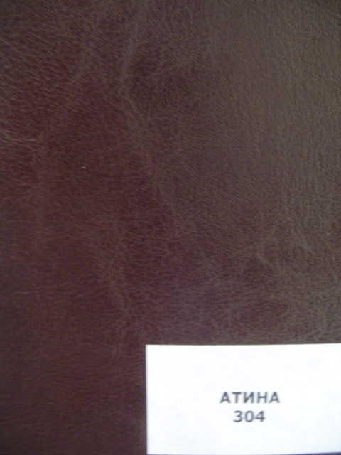 Еко кожа Атина304