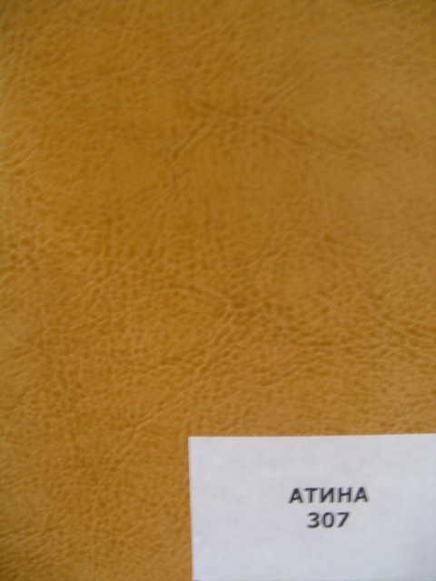 Еко кожа Атина307