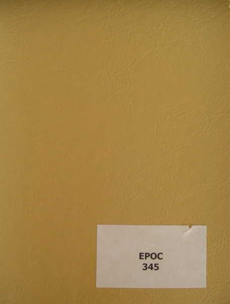 Еко кожа Ерос345