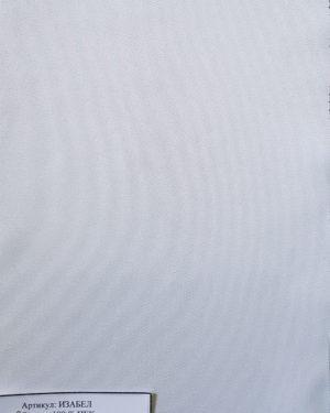 Изабел-бяло